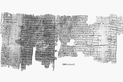 Фото: the Imaging Papyri Project / University of Oxford & Egypt Exploration Society